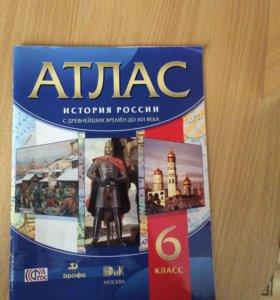 атлас по истории России,6 класс.