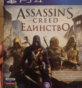 Assassins creed Единство на PS4