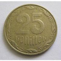 Продам монету 25 копiйнок