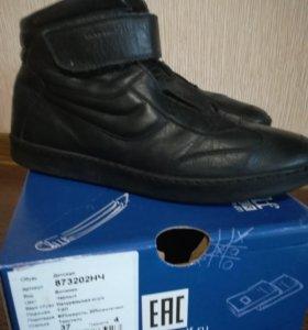 Детские ботинки кожаные