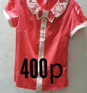 продается кофта 400р новая