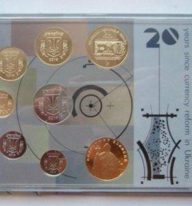 Годовой набор монет Украины