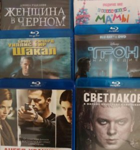 Диски Blu-Ray и DVD
