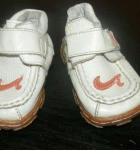 Ботиночки размер - 13