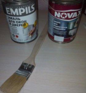 Краска белая для ремонта+кисть