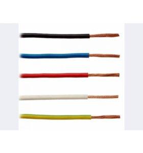 Медные кабели и провода