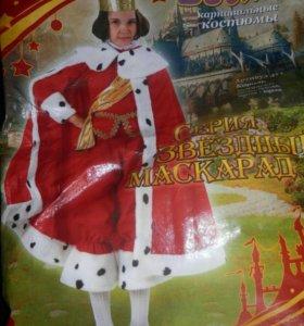 Карнавальный костюм - король на мальчика 5-6 лет