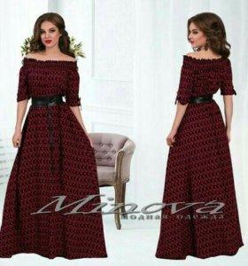 Платье вечернее длинное новое