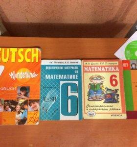 Тетради и книги за 5-6-7 класс