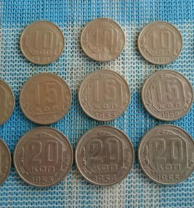 Монеты СССР до 1961г.