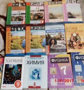 продам срочно учебники