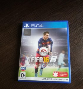 Игра FIFA16