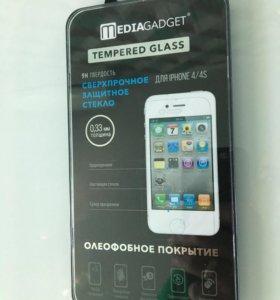 Защитное броне стекло iPhone 4, 4s