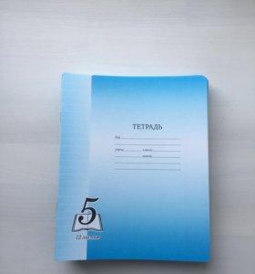 Комплект тетрадей