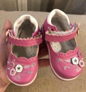 Обувь на малышку 17 р