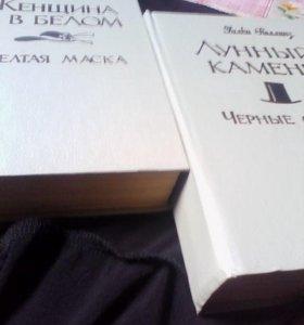 Коллинз 2 книги.