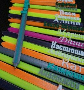 Именная шариковая ручка