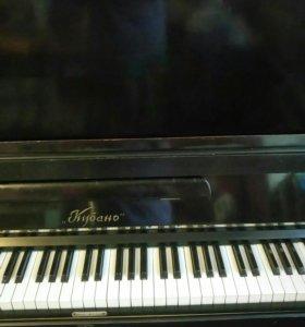 "Фортепиано ""Кубань"""