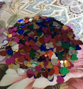 Конфетти 🎉 в виде цветных сердечек