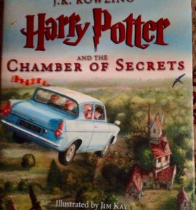 Rowling - Harry Potter and the chamber of secrets