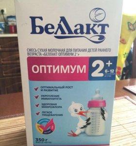 Смесь беллакт оптимум 2