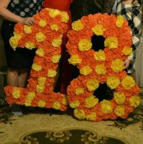 Цифры из цветов