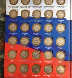 Биметаллические десятирублевые монеты
