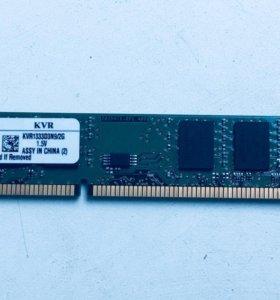 2GB Kingston KVR1333D3N9/2G