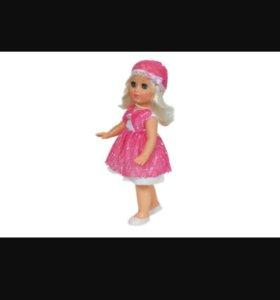 Кукла Алла