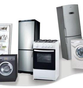 Качественный ремонт стиральных и посудомоечных м-н
