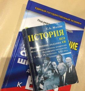 Карманный справочник по истории