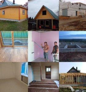 Строительные услуги, всех видов