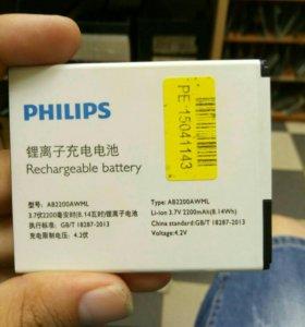 аккумулятор Philips w3500