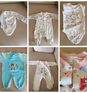 Вещи на малыша от пакетом