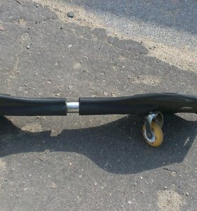 2 колёсный скейт борт