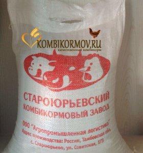Комбикорм для молодняка кроликов ПК-90