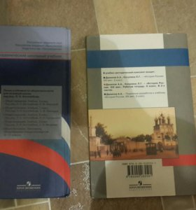 Книги, тетрадь для школы
