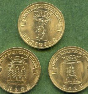10 рублей 2011 Елец, гвс, хорошие