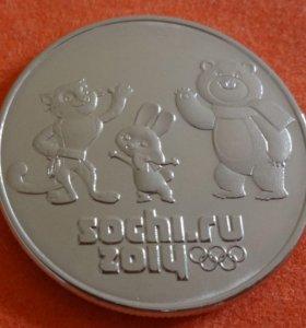 25 рублей 2012 Талисманы Олимпийских игр Сочи-2014