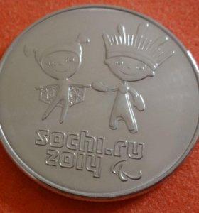 25 рублей 2013 Олимпиада игр Сочи-2014 Лучик Снежи