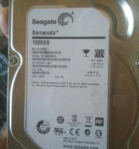 жёсткий диск 1.5 тб