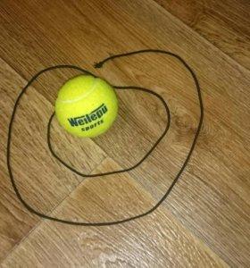 Ударный мяч