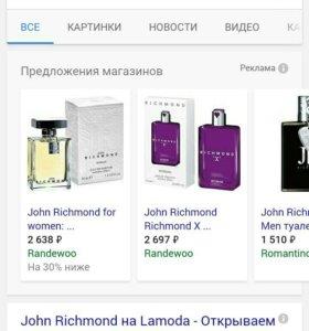 духи john richmond