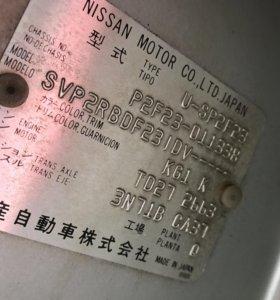 Акпп на Nissan Atlas P2F23