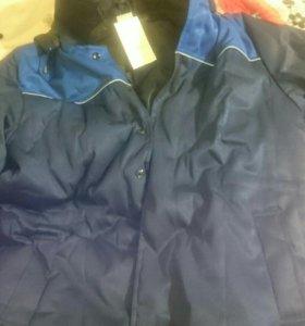 Куртка рабочая новая с капюшоном