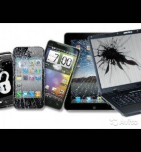 Ремонт телефонов планшетов ноутбуков/Выезд на дом