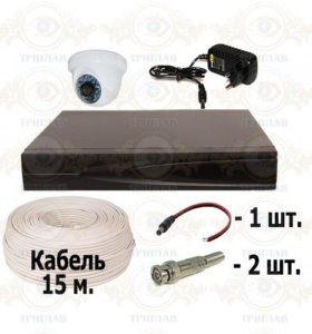 Комплект AHD видеонаблюдения из 1 внутренней AHD к