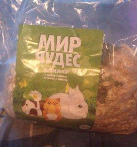 Корм и опилки для кролика