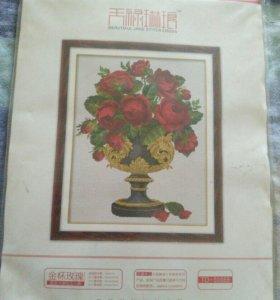 Набор для вышивания ,,розы,,
