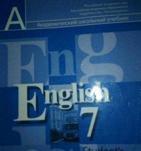 Students book. 7 класс. Кузовлев